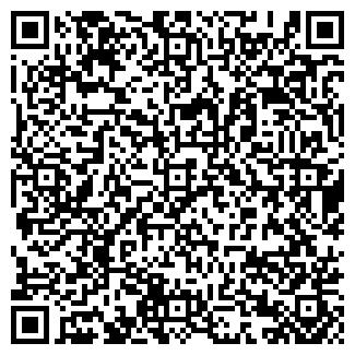QR-код с контактной информацией организации КВАДРАТЕК