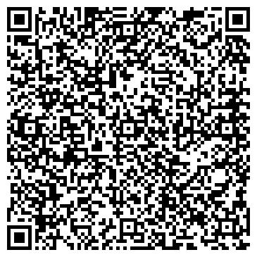 QR-код с контактной информацией организации ЭЛЬТАРКАЧСКАЯ УЧАСТКОВАЯ БОЛЬНИЦА