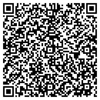 QR-код с контактной информацией организации ГУМБЕТ ТКП
