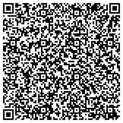 QR-код с контактной информацией организации ИМ. БАЙСУЛТАНОВА КОЛЛЕКТИВНОЕ СЕЛЬСКОХОЗЯЙСТВЕННОЕ ПРЕДПРИЯТИЕ