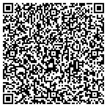 QR-код с контактной информацией организации РАСЧЕТНО-КАССОВЫЙ ЦЕНТР ЧЕГЕМ