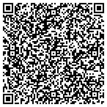 QR-код с контактной информацией организации ЧЕГЕМСКИЙ ПРОИЗВОДСТВЕННЫЙ ДОК