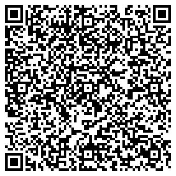 QR-код с контактной информацией организации СОФТ-ИНТОРГ