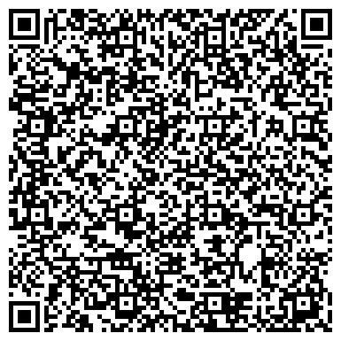 QR-код с контактной информацией организации МОБИЛЬНЫЙ МИР СЕРВИСНАЯ КОМПАНИЯ КАРТБЛАНШ, ООО