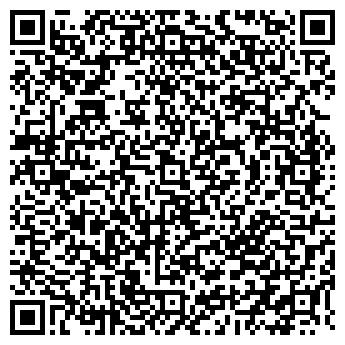 QR-код с контактной информацией организации ДАТАКРАТ-СИБИРЬ
