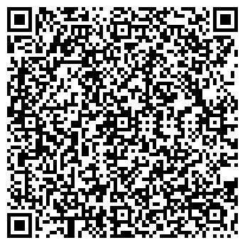 QR-код с контактной информацией организации ГОСТИНИЦА ДВИНА