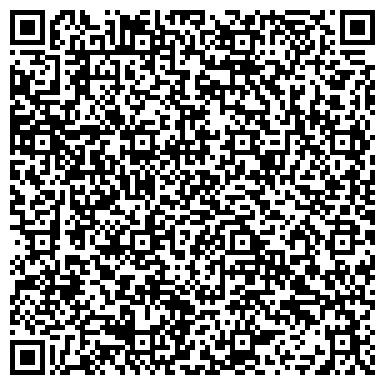 QR-код с контактной информацией организации МОСКОВСКАЯ ТЕХНИКА МАГАЗИН САДОВОЕ КОЛЬЦО, ООО