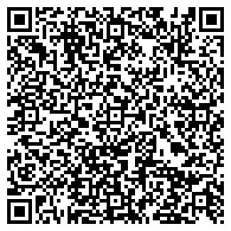 QR-код с контактной информацией организации МУЛЬТИШТЕРН