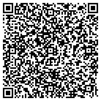 QR-код с контактной информацией организации САЛОН ОРГТЕХНИКИ