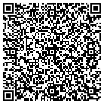 QR-код с контактной информацией организации ТРЭС-СИБИРЬ, ООО