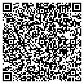 QR-код с контактной информацией организации АЛЬФАЛЕКС