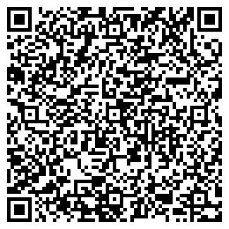 QR-код с контактной информацией организации ДИАДЕМА
