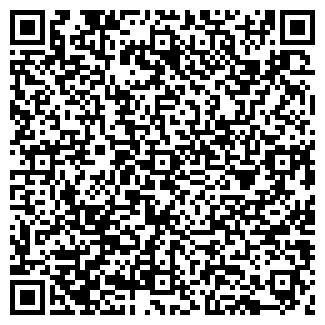 QR-код с контактной информацией организации ЕС 21 ВЕК