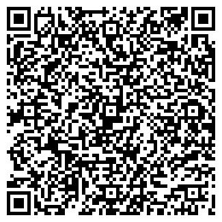 QR-код с контактной информацией организации ИНФОРС