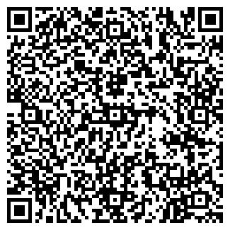 QR-код с контактной информацией организации ОЛИВЕР