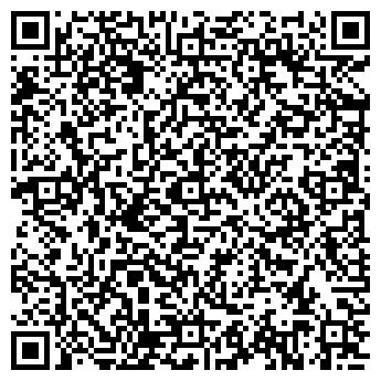 QR-код с контактной информацией организации ПЯТЫЙ ОКЕАН