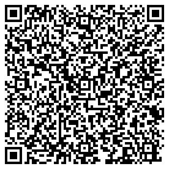 QR-код с контактной информацией организации АЛЬКОР ООО САНТА