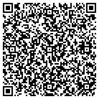 QR-код с контактной информацией организации ЛЕГЕНДА ПКФ ООО