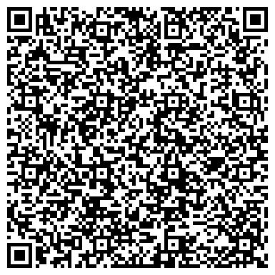 QR-код с контактной информацией организации АРБАЙТ КОМПЬЮТЕРЗ СИБИРЬ ФИЛИАЛ АРБАЙТ КОМПЬЮТЕРЗ, ООО