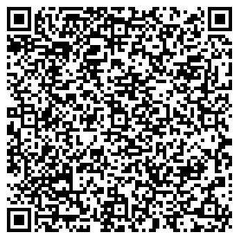QR-код с контактной информацией организации ВОЛЬМАР, ООО