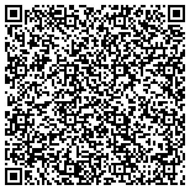 QR-код с контактной информацией организации ЗАПАДНО-СИБИРСКАЯ ТЕХНОЛОГИЧЕСКАЯ КОМПАНИЯ