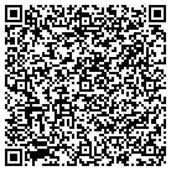 QR-код с контактной информацией организации ИНФЛЕКС, ЗАО