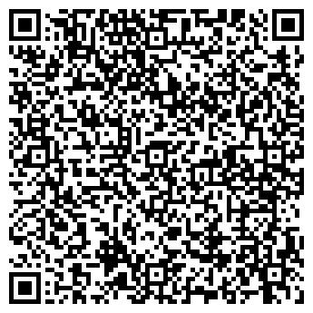 QR-код с контактной информацией организации НЕЙРОН КОМПЬЮТЕР, ООО