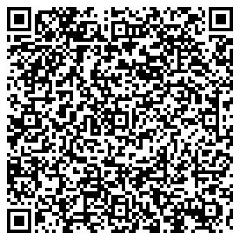 QR-код с контактной информацией организации РЕГИОН-БАРТЕР, ООО