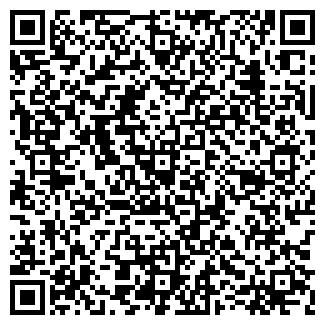 QR-код с контактной информацией организации САЛЯРИС