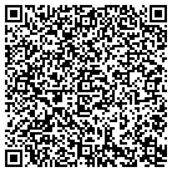 QR-код с контактной информацией организации СИБИНТЕРСЕРВИС, ЗАО