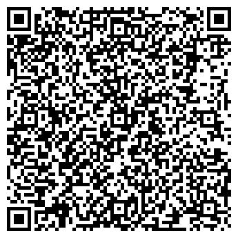 QR-код с контактной информацией организации СИБИРЬ ЛАЗЕР ДИСК