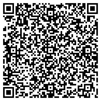QR-код с контактной информацией организации СИБМАК