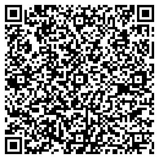 QR-код с контактной информацией организации СИНКЛЕР