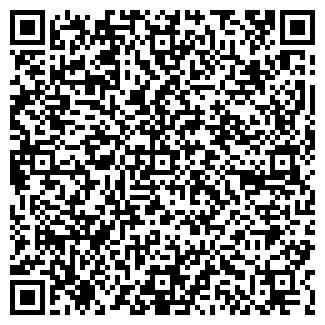 QR-код с контактной информацией организации ТЕЛУРИС