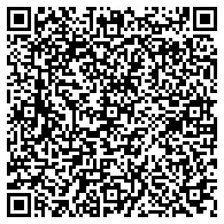 QR-код с контактной информацией организации ТОРН