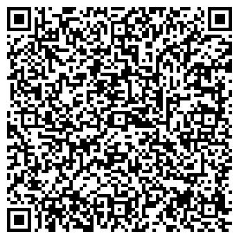 QR-код с контактной информацией организации ТРЕЙД КОМПЬЮТЕР, ООО