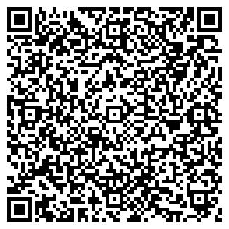 QR-код с контактной информацией организации УП-2, ООО