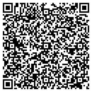 QR-код с контактной информацией организации ЮНИ ДАТА