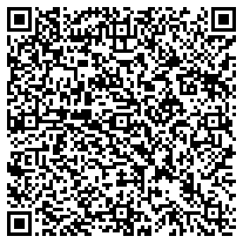 QR-код с контактной информацией организации АЙТИ КОНСАЛТИНГ