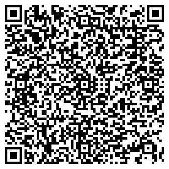 QR-код с контактной информацией организации ВИРГИНИЯ МАГАЗИН