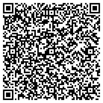 QR-код с контактной информацией организации ЛЮБАВА-ЛЮКС СООО