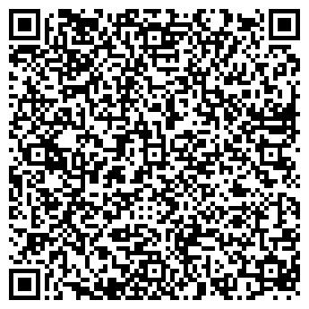 QR-код с контактной информацией организации ВОДНИК ПСК
