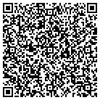 QR-код с контактной информацией организации ДЕВЕЛОПМЕНТ ГРУПП, ООО