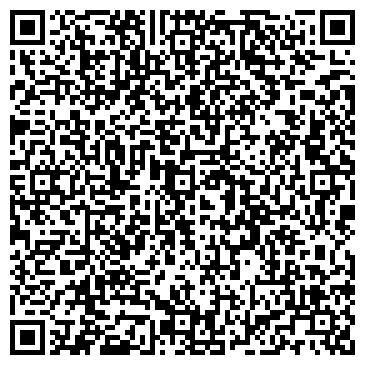QR-код с контактной информацией организации КОМПЬЮТЕР СИБИРЬ КОММЕРЦИЯ, ЗАО