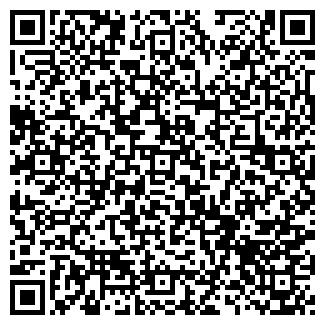 QR-код с контактной информацией организации ОПТИМО-ПРО