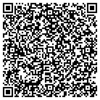 QR-код с контактной информацией организации СПС-ПЛЮС, ООО