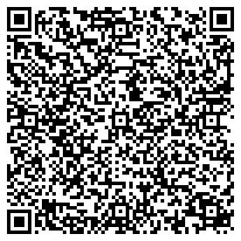 QR-код с контактной информацией организации ЭЛДИС-СОФТ