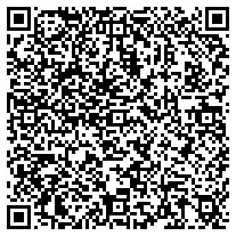 QR-код с контактной информацией организации ЭЛКО-ИНВЕСТ, ООО