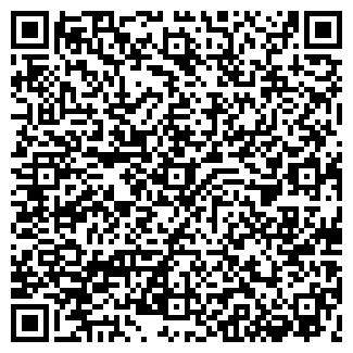 QR-код с контактной информацией организации ЭСТЭК, ЗАО