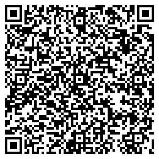 QR-код с контактной информацией организации СУ 155